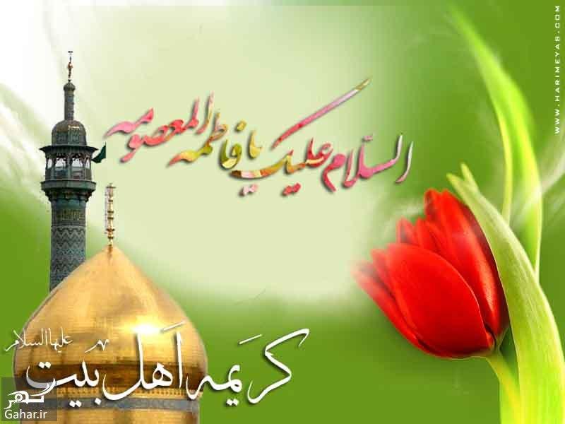 mataleb www.gahar .ir 24.09.97 8 کرامات و معجزات حضرت معصومه (س)