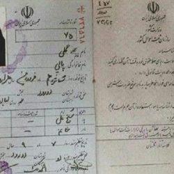 پیرترین زن ایرانی در سن ۱۴۰ سالگی درگذشت