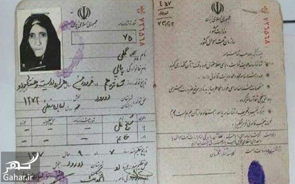 rouydad24.ir 47029502 797679260576370 4750980681423183942 n پیرترین زن ایرانی در سن 140 سالگی درگذشت