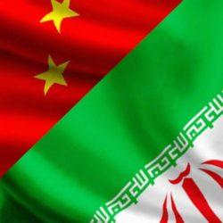 زمان بازی ایران چین جام ملتهای آسیا ۲۰۱۹