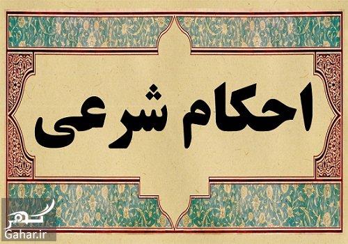 ahkam shari حرام شدن زن و شوهر به دلیل کار اشتباه مادر زن!