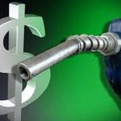 قیمت بنزین فوب خلیج فارس