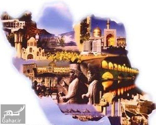 mataleb www.gahar .ir 19.10.97 3 تاریخ ایران ؛ مختصر و مفید