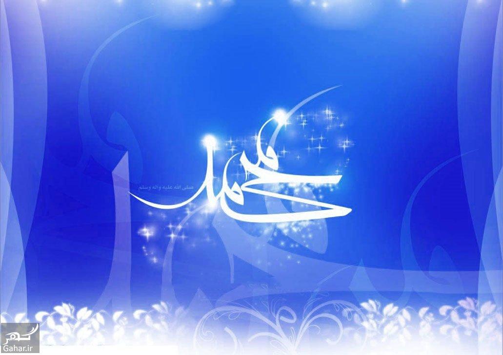 mataleb www.gahar .ir 19.10.97 8 آشنایی با همه فرزندان حضرت محمد (ص)
