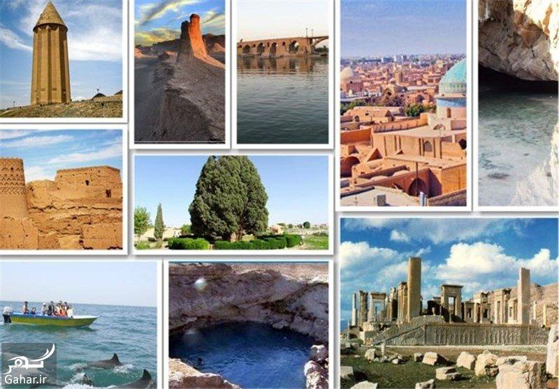 mataleb www.gahar .ir 22.10.97 9 معروف ترین و مهمترین جاذبه های گردشگری ایران