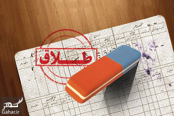 mataleb www.gahar .ir 23.10.97 3 پیامدهای طلاق برای زنان چیست؟
