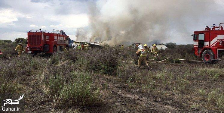soghoot havapeyma جزییات کامل سقوط هواپیما در کرج