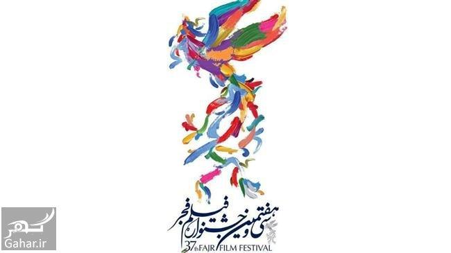 5423e6a8 a3d5 4c53 b7e0 58454a671154 اسامی نامزدهای جشنواره فیلم فجر 97