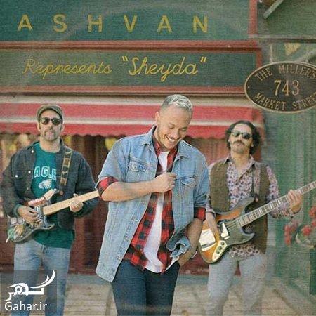 Ashvan Sheyda music دانلود اهنگ شیدا از اشوان