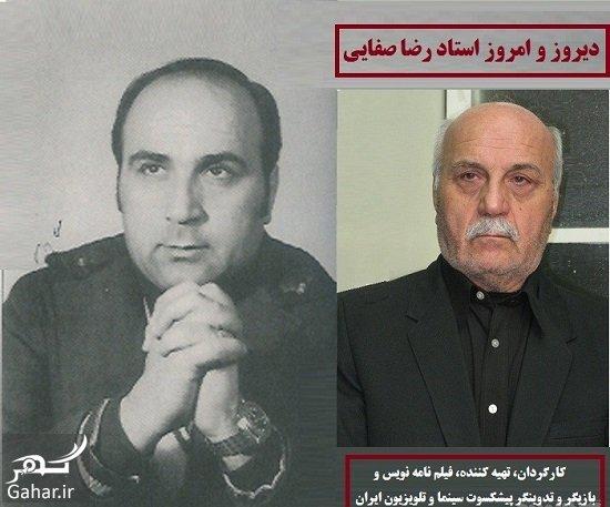 بیوگرافی رضا صفایی کارگردان ایرانی (۱۳۱۶-۱۳۹۷), جدید 1400 -گهر