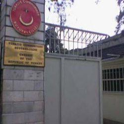 آدرس سفارت ترکیه در تهران