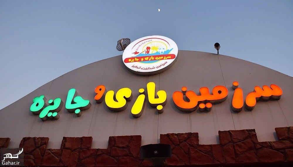 otZb0W6qQEpqY20Y 1518789058327 آدرس دریاچه خلیج فارس تهران
