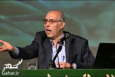 بیوگرافی پروفسور علی کرمی متخصص بیوتکنولوژی (مهمان برنامه تب تاب), جدید 99 -گهر
