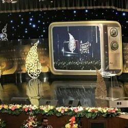اسامی برندگان پنجمین جشنواره جام جم (برگزیدگان تلویزیون)