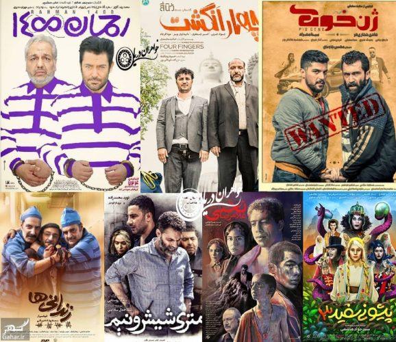 khaharanedarya 53858026 571059826637330 4152364830741181711 n e1552722106480 اسامی فیلم های سینمایی که در نوروز 98 اکران می شوند