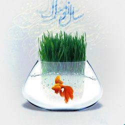 پیام تبریک پیشاپیش عید نوروز ۹۸