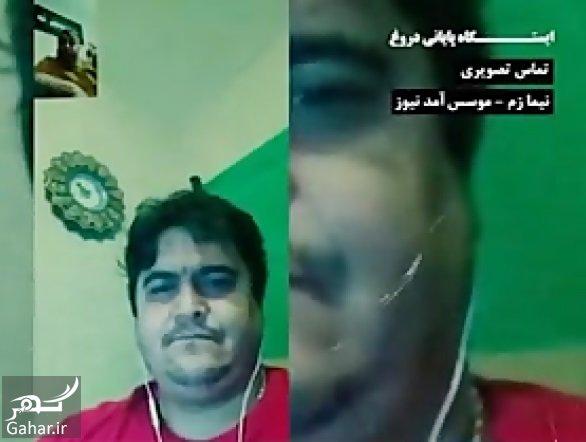 zam istgah دانلود مستند دروغهای آمدنیوز (ایستگاه پایانی دروغ) توسط اطلاعات ایران