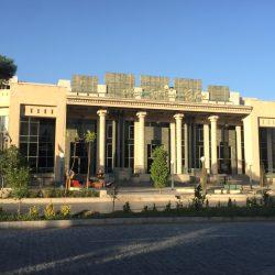 آدرس تالار حافظ شیراز