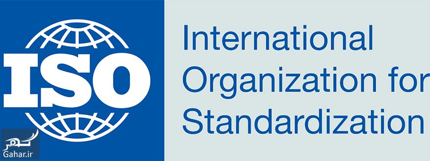 ISO معرفی انواع گواهینامه های ایزو