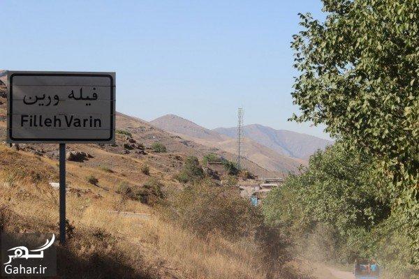 www.gahar .ir mataleb 05.02.98 5 روستای فیله ورین کجاست؟