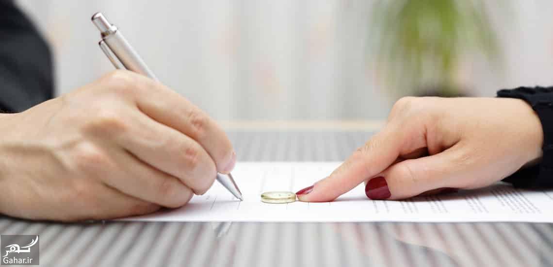 www.gahar .ir mataleb 07.02.98 7 پیامدهای طلاق در دوران عقد + شرایط طلاق در دوران عقد
