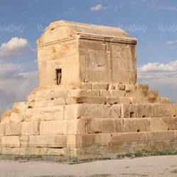 آشنایی با جاذبه های گردشگری استان فارس