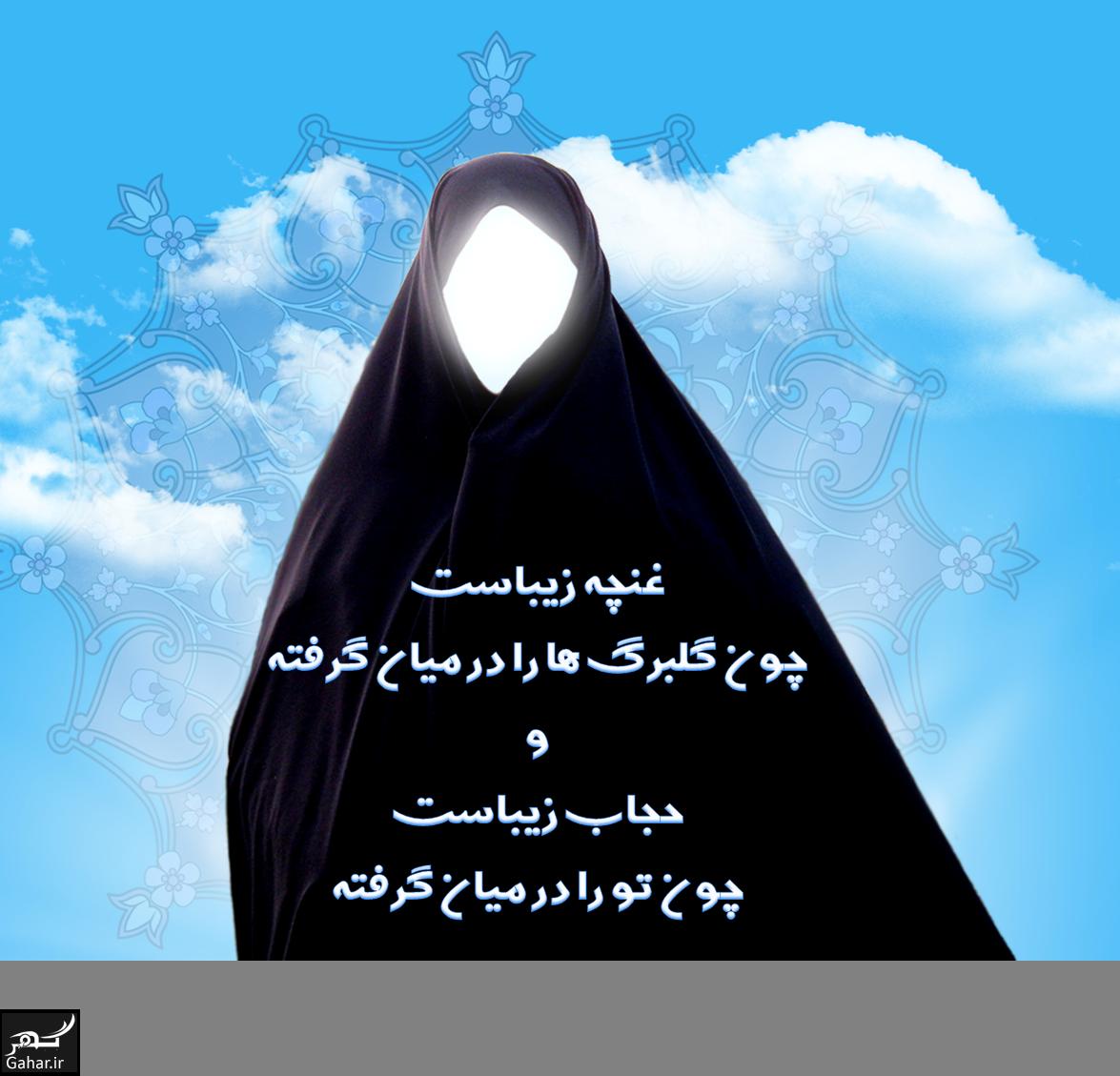 مقام زن در ادیان مختلف چگونه است؟, جدید 1400 -گهر