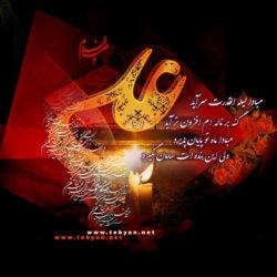 متن روضه شب بیست و یکم ماه رمضان
