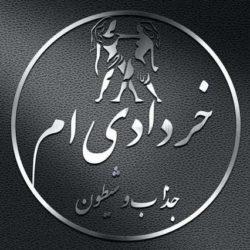 متن تبریک متولدین خرداد ،  تبریک تولد برای خرداد ماهی ها