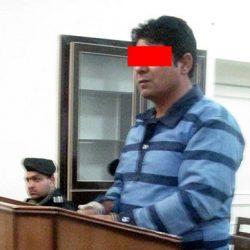 مردی که مزاحم تلفنی همسرش را کشت و حالا آماده اعدام است!