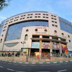 مرکز خرید سمرقند کجاست + آدرس