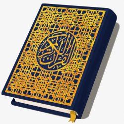 دعاهای قرآنی مشکل گشا و مجرب
