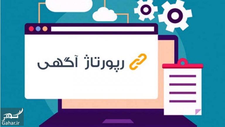 www.gahar .ir mataleb 05.03.98 8 آموزش نوشتن رپورتاژ و رپورتاژ نویسی