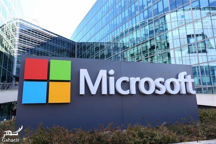 تاریخچه ویندوز های مایکروسافت, جدید 1400 -گهر