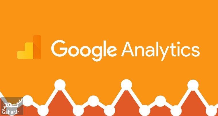 www.gahar .ir mataleb 30.02.98 10 آموزش گوگل آنالیتیکس | گوگل آنالیتیکس چیست