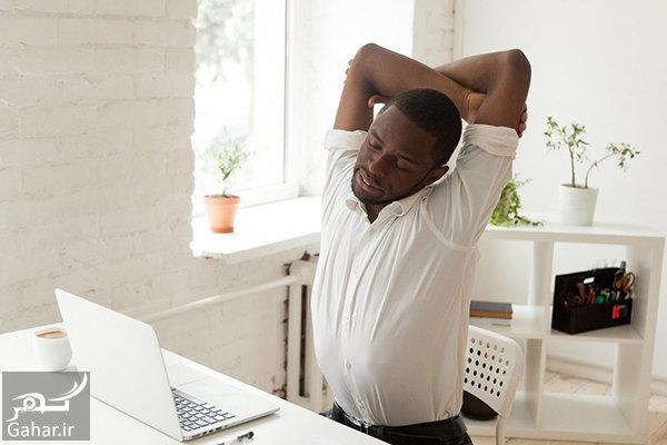 2044349 967 راهنمای از بین بردن خستگی کار روزانه