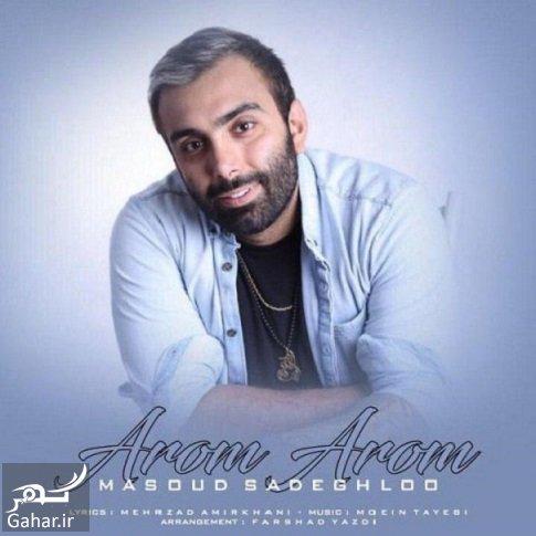 MASOUD SADEGHLOOO AROOM AROUM متن آهنگ اروم اروم مسعود صادقلو