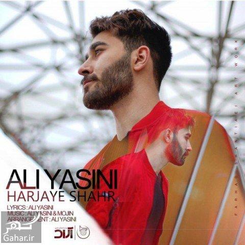 دانلود آهنگ هر جای شهر علی یاسینی, جدید 1400 -گهر