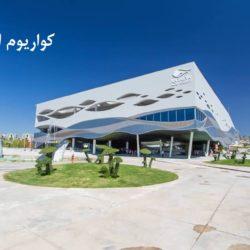 آدرس آکواریوم اصفهان ، آکواریوم اصفهان کجاست؟