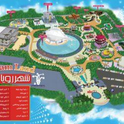 آدرس شهر رویاها اصفهان