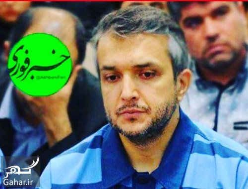 ehsan mohseni sani دستگیری احسان محسنی مدیر کانال خبر فوری بدلیل اخلال نظام اقتصادی!