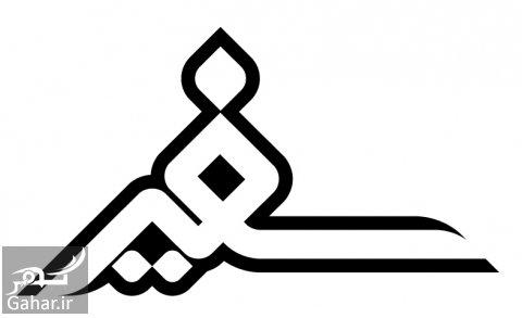 mataleb www.gahar .ir 28.03.98 6 سفیر کیست و وظایف سفیر چیست ؟