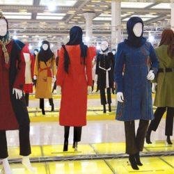 صنعت مد و پوشاک و لباس ایرانی اسلامی چیست؟