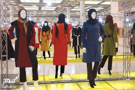 www.gahar .ir 01.04.98 7 صنعت مد و پوشاک و لباس ایرانی اسلامی چیست؟
