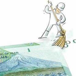 تاثیر حذف ۴ صفر از پول ملی چیست؟