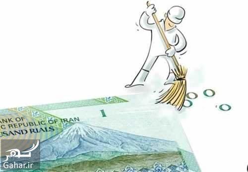 تاثیر حذف ۴ صفر از پول ملی چیست؟, جدید 1400 -گهر