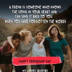 تبریک روز دوست و رفیق  / تبریک روز جهانی دوستی