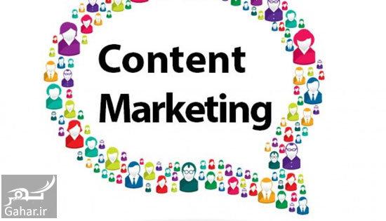 تبلیغات همگن، همسان یا تبلیغات محتوایی چیست ؟, جدید 1400 -گهر
