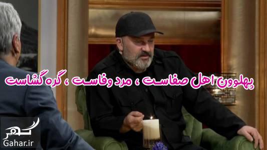 Mehdi soltani dialog دیالوگ زیبای مهدی سلطانی درباره پهلوون عاشق در دورهمی (حتما ببینید) + فیلم