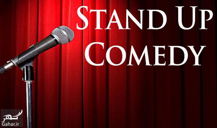 تاریخچه استندآپ کمدی و اصول یک استندآپ کمدی موفق, جدید 1400 -گهر